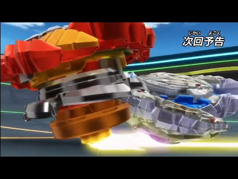 Download beyblade burst dynamite battle episode 24 preview | lui vs illya mao