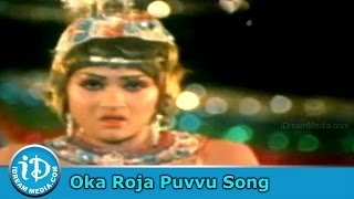 Oka Roja Puvvu Song - Khaidi Veta Movie Songs - Kamal Haasan - Raadha - Revati