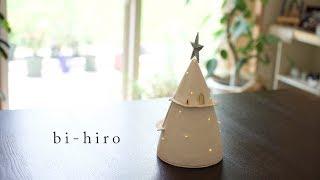 宮城県大崎市古川穂波にオープンした、「bi-hiro」さんの動画リポートで...
