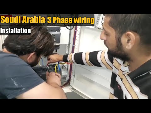 Saudi Arabia main 3 phase 1 phase  wiring Kaise hoti hai Detail video (Urdu Hindi)