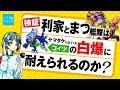 【モンスト】前田利家&まつ艦隊はヤマタケの即死爆発に耐えられるのか?【メイドはアイリス】