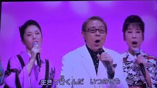 【令和音頭】 『北島三郎 ミズモ 新川めぐみ 朝花美穂