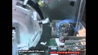 cap/closure hot stamping machine/hot foil machine