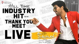#AlaVaikunthapurramuloo - All Time Industry Hit - Thanks Meet LIVE | Allu Arjun | Trivikram