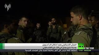 إعادة اعتقال آخر أسيرين فلسطينيين من 6 فارين
