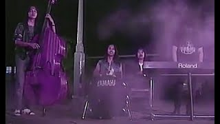 Download El Pamas - Pak Tua (1993 Music Video)