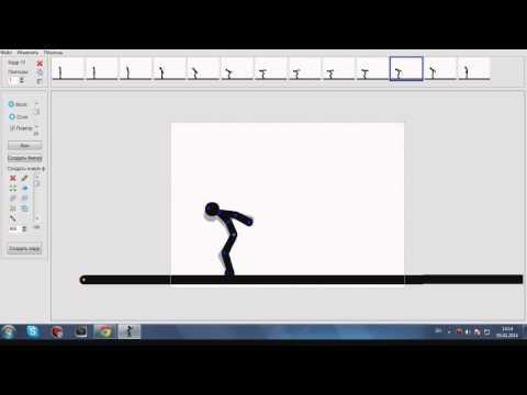 [Tutorial] - Делаем анимацию в Pivot Animator - Заднее сальто