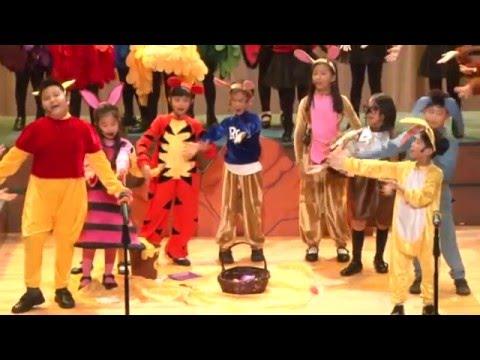 Winnie the Pooh Kids Performance