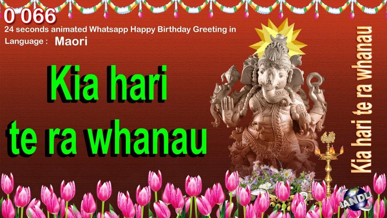 0 066 Maori 24 Seconds Animated Happy Birthday Whatsapp Greeting
