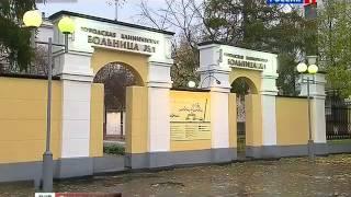 Новости России сегодня Жестокое избиение сотрудниками ДПС Криминальная хроника России
