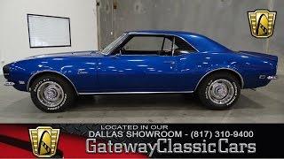 Stock# 195 1968 Camaro Gateway Classic Cars of Dallas
