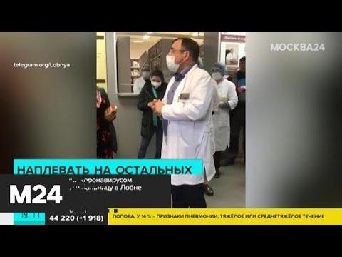 Заболевший коронавирусом мужчина