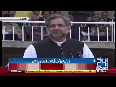 Prime Minister Shahid Khaqan Abbasi Addressing Cermony In Muree