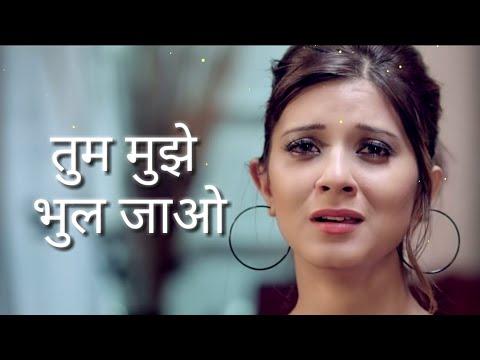Tum Mujhe Bhul Jao: New Sad WhatsApp Status 😢😢