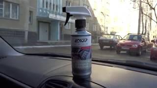 Химчистка салона автомобиля химией LAVR