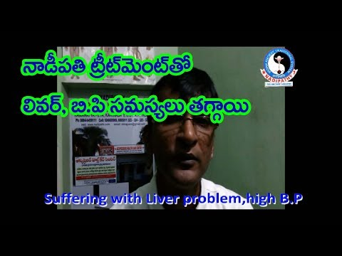 Natural Cure High Blood Platelet Count
