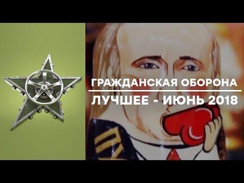 ЧМ 2018, Олег