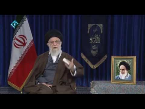 پیام نوروزی آیة الله خامنه ای رهبر انقلاب اسلامی ایران - 1397