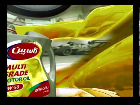 Caspian Motor Oils Commercial - I