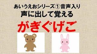【HP】⇒youtube学習動画を簡単に閲覧可能☆ http:// kotoba-kids.strikin...