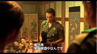 情愛中毒(プレビュー) thumbnail