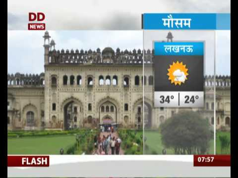 Today's weather update (Hindi)