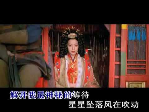 Jackie Chan & Kim Hee Seon -- Endless Love Video (The Myth Soundtrack) Der Mythos