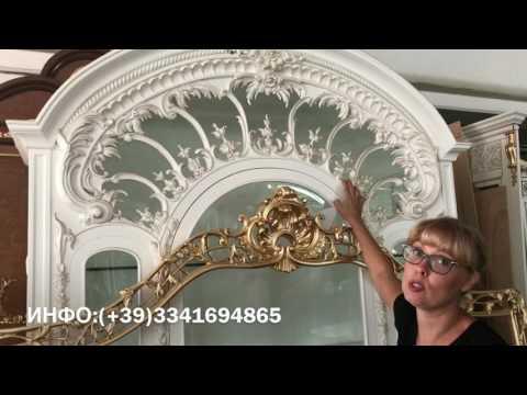 Купить итальянскую мебель на фабрике в Милане:(+39)3341694865