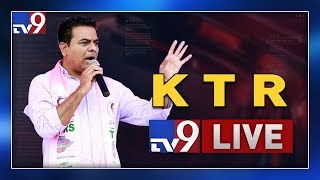 KTR Road Show At Sircilla  LIVE || TS Municipal Elections
