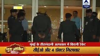 Hiranandani kidney racket: Mumbai Police arrests hospital CEO, four doctors