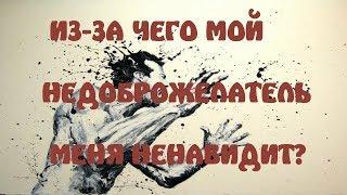 оКСАНА РИЧМАН СЧИТАЕТ ЛИ ОН СЕБЯ ВИНОВАТЫМ В ССОРЕ