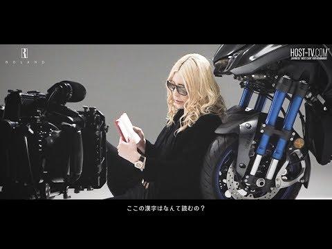 【ROLAND×YAMAHA】ホスト界の帝王主演CM制作現場に潜入。Special Making Film