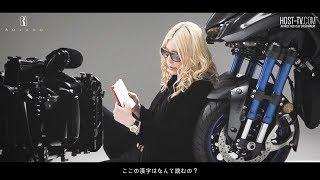 "【ROLAND×YAMAHA】ホスト界の帝王""主演CM""制作現場に潜入。Special Making Film"