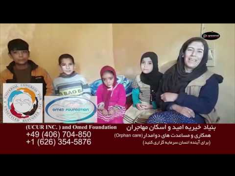 Omed Foundation and UCUR INC Helping orphans in Afghanistan