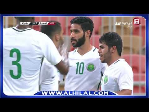 ملخص مباراة السعودية وجامايكا 5-2 - مباراة ودية دولية 2017