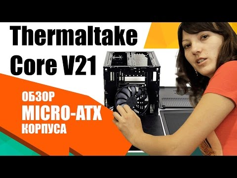Thermaltake Core V21 - Rich Case