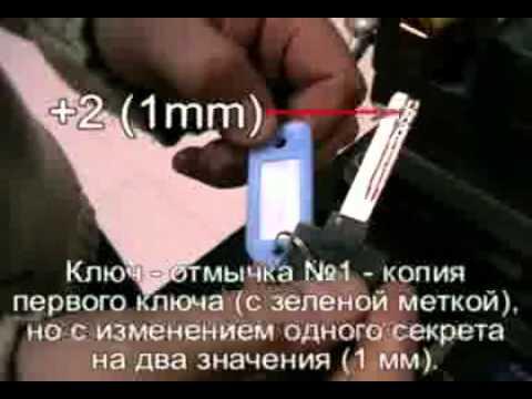 Взлом отмычками Mul-T-Lock 3 in 1  (с перекодировкой)   ПРЕДУПРЕЖДЕНИЕ!Внимание опасность для владельцев цилиндра Mul-T-Lock 3 in 1 (с перекодировкой) (Более известный как СВЕТОФОР).Если, потерянн