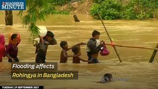 Flooding affects Rohingya in Bangladesh thumbnail