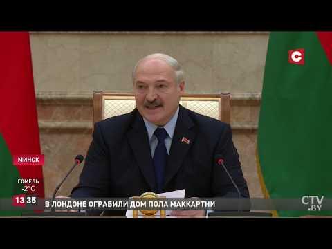 Лукашенко: Пытаться наклонить нас бесполезно. Президент Беларуси на встрече с журналистами из России