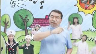 小明愛刷牙 主唱:(李家仁)