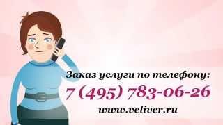 Уборка квартир от ВелиВер Сервис(, 2015-08-04T12:08:13.000Z)