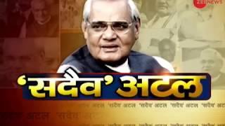 Atal Bihari Vajpayee& 39 s memorial & 39 Sadaiv Atal& 39 to be inaugurated today