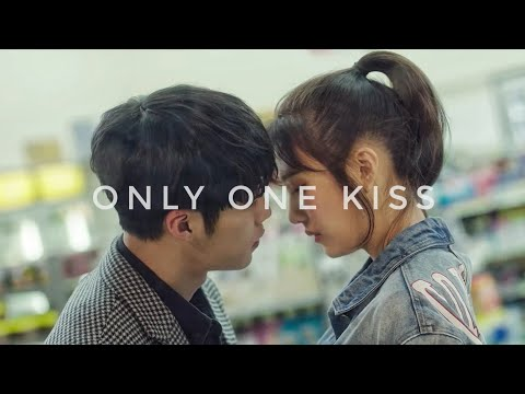 Only One Kiss ♥️ | Kdrama Mix
