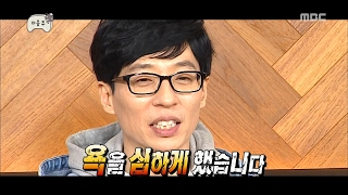 [Preview 따끈 예고] 20170225 Infinite Challenge 무한도전 - EP.518