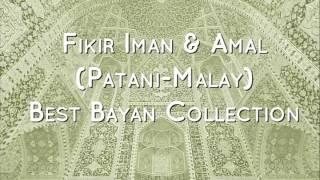 Haji Abdurrahman Sungai Golok - Bayan Masturat (Patani-Malay)