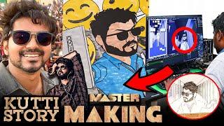 Vijay's MASTER Selfie vs Kutti Story Cartoon Selfie – Master Team Reveals BIGGEST SECRET