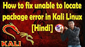 Fix E : Unable to locate package | Fix Sources list | Fix