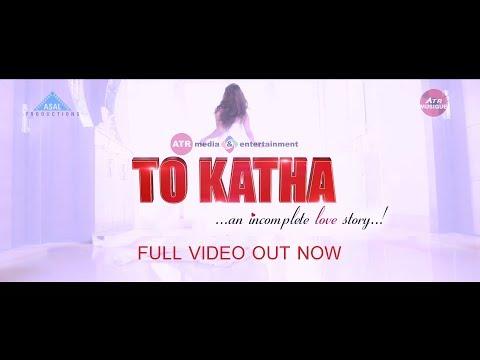To katha | Full Video | ATR Musique | Sabisesh Misha | Supray | Poorvi |Priyanka | Asutosh |