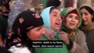 Kashmir Is My Name by Della Miles