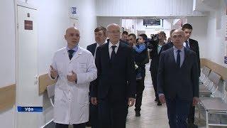К 2019 году все медицинские учреждения Башкортостана должны перейти на принцип бережливости(, 2018-03-29T13:12:08.000Z)